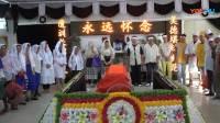 魏庄村-叶弥彰老大人药师,火化,功德,出殡1938-2018  享年81岁