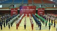 青岛大学教职工2018年第三届健美操大赛