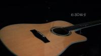 tianyun-TY-H2C单板吉他初学者吉他培训,成都天韵吉他