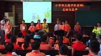 小学班会课《传承民族文化-崛起中国力量》主题中队会