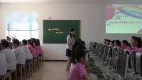 小學信息技術《PPT動畫路徑設置》優質課教學視頻