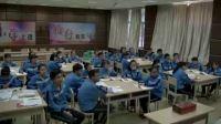 中學地理《鋒與天氣》優質課教學視頻-自治區同課異構教研活動
