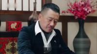 《天衣无缝》卫视预告第4版190115:苏梅为资历安出谋划策,刘玉斌会见四爷身份遭怀疑