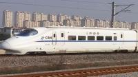 宁启线 元旦晚点的D5513次(南京-南通)CRH2A-2165担当通过江都站