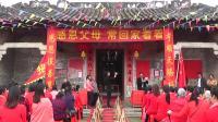 白沙塘村外嫁女庆典