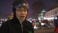 越南国内赛后集体狂欢万人空巷 日本球迷:真是有点怕了