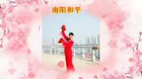 南阳和平广场舞系列--吉祥饺子中国年(个人贺岁版)
