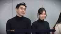 和警察结婚的骗子?! KBS新月火剧喜剧犯罪剧【各位国民!】剧本阅读现场