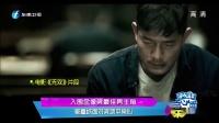 入围金像奖最佳男主角  郭富城面对奖项平常心