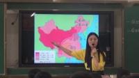 高中地理《农业区位因素》优秀公开课教学视频