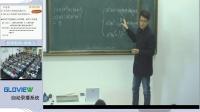 蘇科版數學七下8.1《同底數冪的乘法》課堂教學視頻-韓海飛