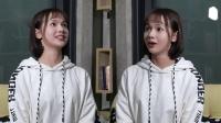 【明星制片人微计划】AKB48TeamSH宿舍大揭秘!