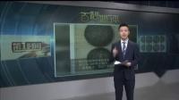 """沈阳故宫""""国宝选秀"""" 谁是""""三甲""""您来定"""