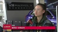 """全新荣威Ei5  成就电池中的""""金霸王"""""""