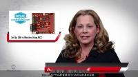 利用MPLAB®代码配置器快速设置CAN
