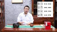 传统武文化基础系列—第三期:从零到十的变化(下)