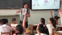 冀教版三年级英语《Boy-Girl_and_Teacher》教学视频