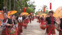 槟榔村黄猄二组首届外嫁女回娘家欢聚  (上集)  15338976110