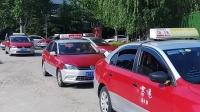 海阳市2019第二届出租车献血集锦
