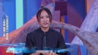 会员版:邓见超告诉自己不能哭,陈粒点赞歌词中湖南方言