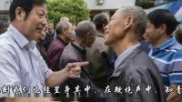 山水有知音——福州三中知青插队50周年返泰行