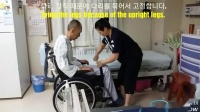 12년째 ( 7탄 ) Cervical damage during the patient's quadriplegia daily