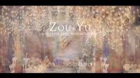 「迈途记录电影工作室」作品ZOU+YU婚礼集锦