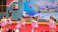 2019年小潭乡中心幼儿园六一舞蹈《萌二代》