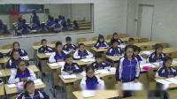 翼教版四年級數學《認識數位表-十進制計數法》教學視頻