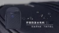 【环保再生纺织品】格纹後背包