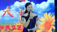 蓓蕾幼儿园建园二十周年庆典文艺晚会