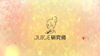 研究师·鲜榨果汁广告片