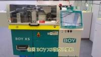 德国BOY XS微型精密注塑机