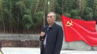 浴火历史不可忘  重赴南疆祭英灵(第二集)