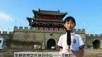 《商丘古城》 主持人:小玉 【李杨老师艺术培训中心】