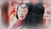 花王大结局【谨为补遗】记妖魅有情