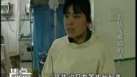 四川新闻资讯频道《黄金30分》焦点:到底是谁放的火 救救火中孩子