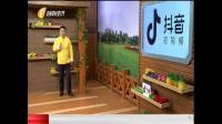 海南广播电视总台各频道新闻节目片头片尾合集