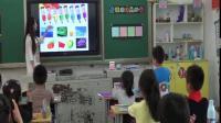 人美版一年級美術《看誰涂的更好看》優秀教學視頻