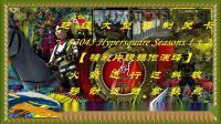 超级大型自制关卡 3045 Hypersquare Seasons 1 + 2