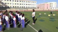 二年級體育游戲《送雞毛信》優質課視頻-執教周老師