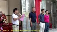 海南融合农业开发有限公司揭牌仪式
