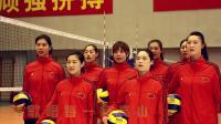 【中国女排卫冕世界杯冠军】世界杯中国女排夺冠,十冠王祝祖国生日快乐!