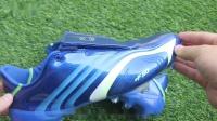 【开箱视频】adidas X F506+足球鞋