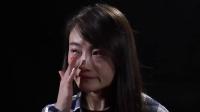 《中国寻亲》西南篇丨绵阳妈妈失踪两年 女儿_ 我想有个家