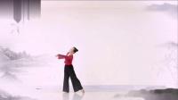 古典舞身韵  相思赋