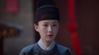 《鹤唳华亭》 35集预告:太子妃赴宴中毒,指定凶手是陆文昔