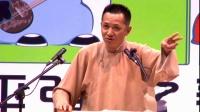 2014年评弹之春 3 评话 《七侠五义.猫困鼠穴》 汪正华
