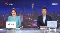 广东广播电视台各频道新闻节目片头片尾合集(2020年1月)
