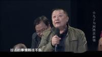 """四川新闻资讯频道《非常话题》:小儿子为何""""携款而逃""""(2018年10月21日)"""